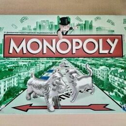 Настольные игры - Монополия, 0
