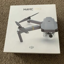 Квадрокоптеры - DJI Mavic Pro Новый, 0