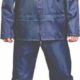 Одежда и аксессуары - Дождевик костюм влагозащитный нейлоновый синий, 0