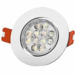Встраиваемые светильники - Встраиваемый светильник Xiaomi Yeelight Smart Spotlight Mesh Edition, 0