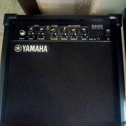 Гитарное усиление - Гитарный Комбоусилитель Yamaha GA-15 II в идеале. Доставка, 0