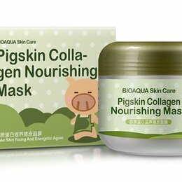 Маски - Питательная каллогеновая маска для лица, 0