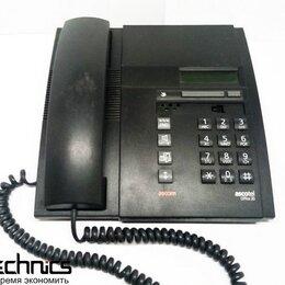 Системные телефоны - Телефон Ascom Office 20, 0