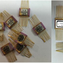 Радиодетали и электронные компоненты - Микросхемы разные, 0