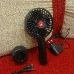 Вентиляторы - Беспроводной 3-х скоростной мини-вентилятор Ningo, 0