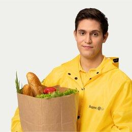 Сборщики - Сборщик заказов (продукты), 0