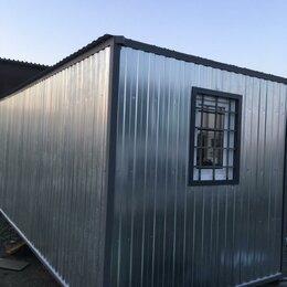 Готовые строения - Бытовка 6 м , 0
