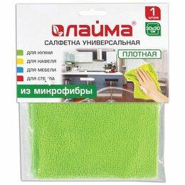 Рукавицы, прихватки, фартуки - Салфетка универсальная микрофибра Лайма, 30*30см, зеленая (18), 0