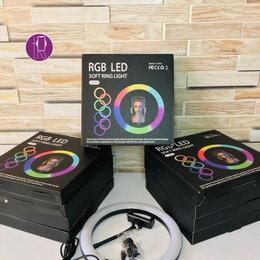Камеры - Kольцевaя лампа 26 Soft Ring Light цветная, 0
