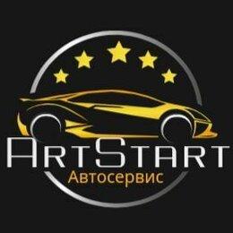 Автослесари - Автослесарь-Механик, 0