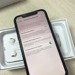 Мобильные телефоны - iPhone XR 64gb новый, 0
