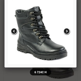 Ботинки - Ботинки Зимние На Меху 37 размер , 0