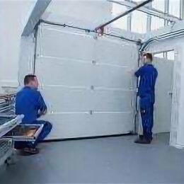 Рабочие - Помощник монтажника ворот и автоматики, 0