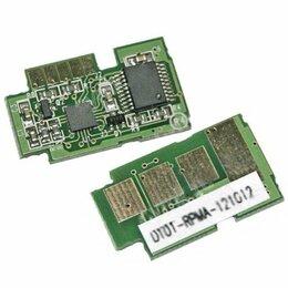 Аксессуары и запчасти для оргтехники - Чип Samsung MLT-D101S ML-2160/SCX-3400/3405/3405F  (1.5K) (ELP Китай), 0