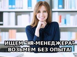 Менеджер - Менеджер , 0