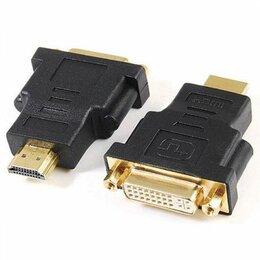 Кабели и разъемы - ПЕРЕХОДНИК HDMI F / DVI (гн/шт.), 0