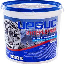 Краски - Ирбис краска фасадная, 7 кг, 0