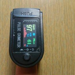 Устройства, приборы и аксессуары для здоровья - Сертифицированные в минздраве пульсоксиметры, 0
