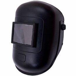 Средства индивидуальной защиты - Маска сварщика НА-1005 110х90 черная Брима, 0
