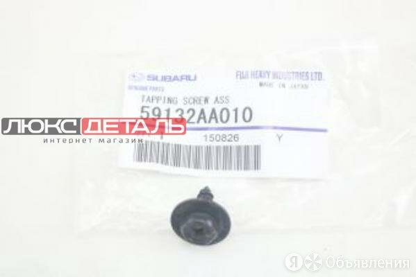 SUBARU 59132AA010 Винт  по цене 128₽ - Отопление и кондиционирование , фото 0