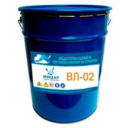 Краски - Грунт вл-02 фосфатирующая (18 кг+4,5 кг) металлу, 0
