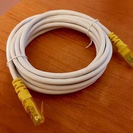 Кабели и разъемы - Cетевой кабель 3 м., новый , 0