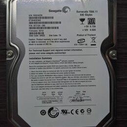 Внутренние жесткие диски - Жесткий диск Seagate 640Gb, 0