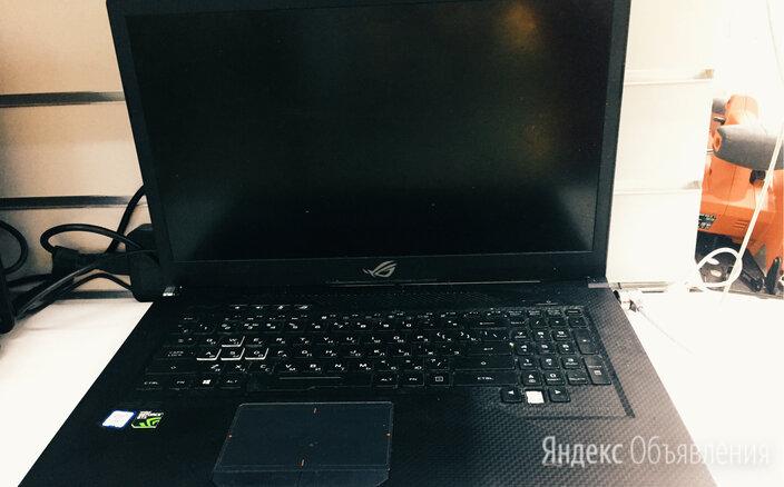 Ноутбук Asus Strix gl703gm по цене 46500₽ - Ноутбуки, фото 0