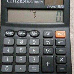 Калькуляторы - Калькулятор настольный Citizen SDC805BN 8-разрядный черный, 0