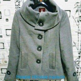 Пальто - Пальто новое теплое, 0