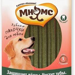 Туалеты и аксессуары  - Мнямс Зубные палочки для собак размер S, 7 шт. х 24 г, 12 см , 0
