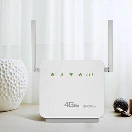 3G,4G, LTE и ADSL модемы - Wi-Fi роутер 4G, 0