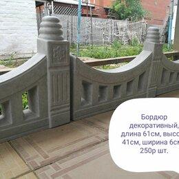 Тротуарная плитка, бордюр - Тротуарная плитка, бордюры., 0