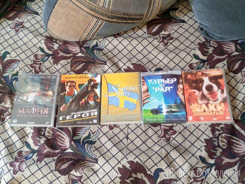 Двд диски с фильмами по цене 100₽ - Видеофильмы, фото 0