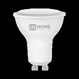 Лампочки - Лампа светодиод 11Вт рефлектор GU10 6500К 990Лм LED-JCDRC-VC IN HOME (10/100), 0