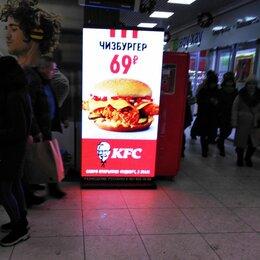 Рекламные дисплеи и интерактивные панели - Наружная реклама-удалённый бизнес, 0