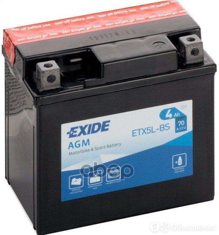 Мото Акб 12v 4ah 70a 113x70x105 EXIDE арт. ETX5L-BS по цене 1900₽ - Аккумуляторы и комплектующие, фото 0