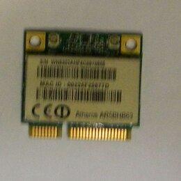 Аксессуары и запчасти для ноутбуков - Модуль wifi для ноутбука samsung ar5b95, 0