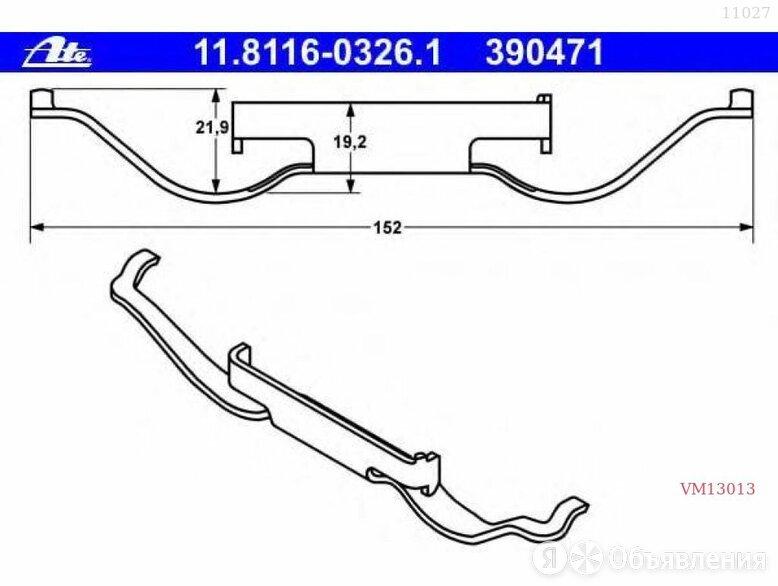m13013 Защелка пружинная 7M3615269A VW;SEAT по цене 750₽ - Прочие хозяйственные товары, фото 0