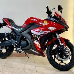 Мото- и электротранспорт - Электромотоцикл yamaha r3, 0