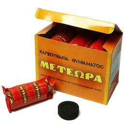 """Уголь - Уголь кадильный """"Метеора"""", 40 мм, 60 таблеток, 0"""
