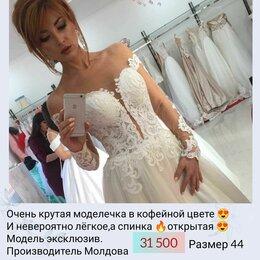 Платья - Новинка, Свадебное платье, 0