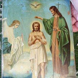 Иконы - Икона крещение иисуса христа (богоявление христа), 0