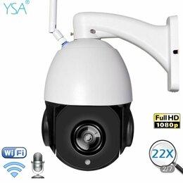 Камеры видеонаблюдения - Купольная Видеокамера ночного видения, 0