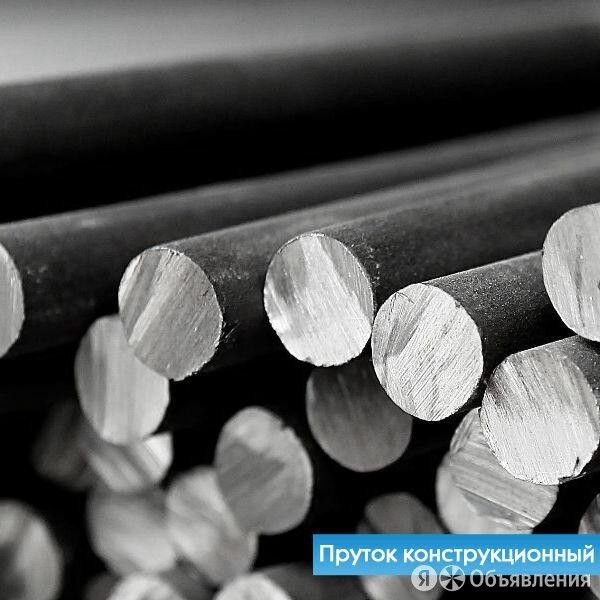 Пруток конструкционный калиброванный 7 мм 30ХГСА по цене 70₽ - Металлопрокат, фото 0