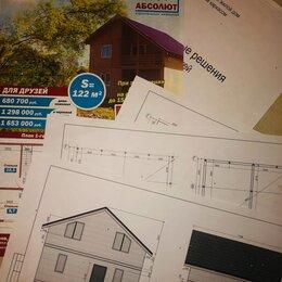 Архитектура, строительство и ремонт - проекты домов, 0