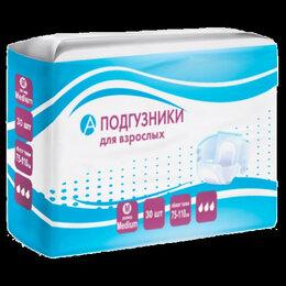 Средства для интимной гигиены - отдам даром подгузники для взрослых размер м-75-110, 0