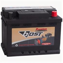 Кузовные запчасти  - Аккумулятор Bost Premium 55566 55 Ач 500А обр. пол., 0