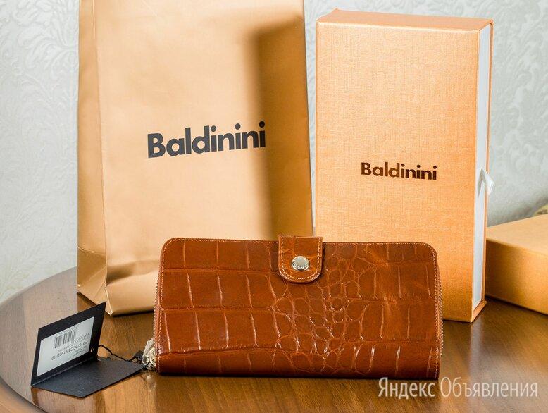 Портмоне/кошелек женский Baldinini новый, оригинал по цене 9000₽ - Кошельки, фото 0