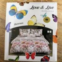 Постельное белье - КПБ Любовь и жизнь евро поплин, 0